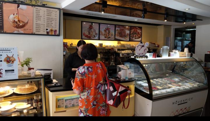 莫凡彼連鎖餐飲 慶城店 長期兼職人員