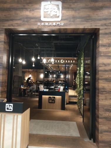 【牛角】台中秀泰站前店—晚班兼職夥伴( 時薪162元 起 )