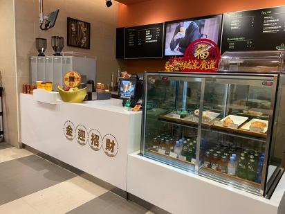 🍔麥當勞台北康寧 誠徵服務員咖啡師(還有小夜班唷)