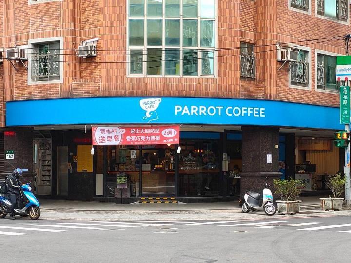 永和區 咖啡廳徵 白天計時/兼職 吧檯服務人員 (非暑期)